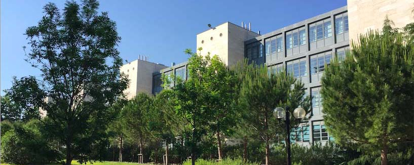 Esterna del campus Chieti